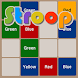 Stroop By Kiz10 by Kiz10.com & Kiz10girls.com