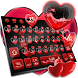 Romantic crystalline Red Heart Keypad by The Best Android Themes