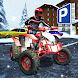 ATV Snow Simulator - Quad Bike