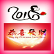 Chinese New Year Greeting Card by Claapp