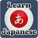 Learn Japanese ( Nihongo ) by Fedmich