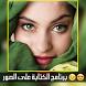 الكتابة على الصور بالخط العربي by DevTech