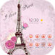 Theme Pink Rose Love Petals by Theme Lovely