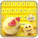 Smiley emoji keyboard by Super Keyboard Theme