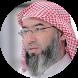 فضيلة الشيخ نبيل العوضي by JSJ Developer