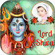 Lord Shiva GIF Photo Frame 2017 - God Photo Editor by Mountain Pixels