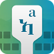 Amharic Keyboard by Glenn Valley
