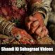 Shaadi Ki Suhagraat Videos by Pratssum