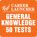 GK for UPSC/SSC/Bank/MBA Exams by Career Launcher