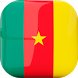 Cameroon Radios by Radios Gratis - Free Radios