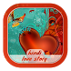 HINDI LOVE STORY by Jbs-wapp