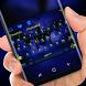 Bat Hero Wallpaper Blue Fire Keyboard by Super Hot Themes Design Studio
