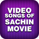 Videos of Sachin Movie by Bollywood Dhamaal