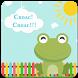 Game animals Children by Kids QuartzApp