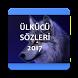 ÜLKÜCÜ SÖZLERİ 2017 by codgamestudio