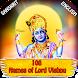 108 Names of Lord Vishnu