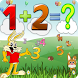 Kids Math - Math Game for Kids by DaDo