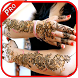 Mehndi Designs Video by Andrew S. Shivers