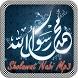 Sholawat Nabi MP3 Terbaru by Om Telolet Studio