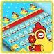 Cute Chicken Keyboard by Cool Keyboard Theme Studio