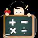 Kids Learn n Practice Maths by Preschool Fun Ideas