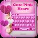Cute Pink Teddy Heart by Ajit Tikone