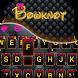 Bow knot Keyboard Theme by Echo Keyboard Theme