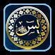 Surah Yasin - Surah Yaseen by Abidah AI