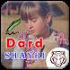 10000+ Dard Shayari by Tiger v7