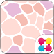 Cute Wallpaper Pastel Giraffe by +HOME by Ateam