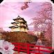 Sakura HD Live Wallpaper by sonisoft