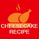 Cheesecake Recipes - Offline Cake Recipes by Quotes