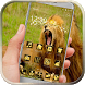 HD Gold Lion Wallpaper by themedesignparadise