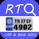 RTO Car & Bike Info by Fusion Inc