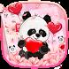 Cuteness Teddy Bear Keyboard by Super Cool Keyboard Theme