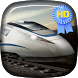 Speed Train Live Wallpaper by CZomister