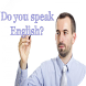 تعلم الإنجليزية للمبتدئين A by lmatati