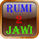 Rumi to Jawi by Riki Studio