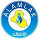 amlak by Bashar Al khafaji