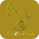 Shaer Alarab by Tailored Solutions