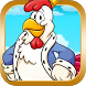 Chicken jump adventure by vipvip-studio