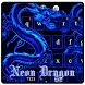 Neon Blue Dragon Typewriter by Keyboard Creative Park