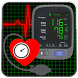 Finger Blood Pressure BP Scanner Calculator Prank by wetited
