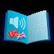 İngilizce Türkçe: Sesli Sözlük by cagrikesen