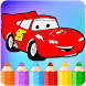 How To Color Mcqueen Cars by ColoringBookForGames