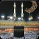 أدعية صلاة التراويح by رمضان 2017 ramadan