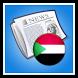 Sudan News by Daingo