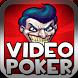 Video Poker Casino™ by BIGWIN GAMES