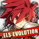 Els: Evolution by Siamgame Mobile