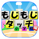 FindWord【Free Puzzle Game】 by fuate Co., Ltd.